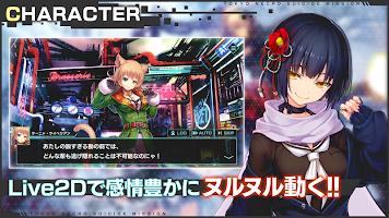 Screenshot 2: 凍京NECRO<トウキョウ・ネクロ> SUICIDE MISSION