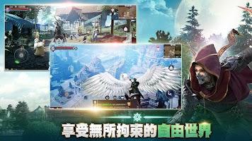 Screenshot 3: 遺落大陸