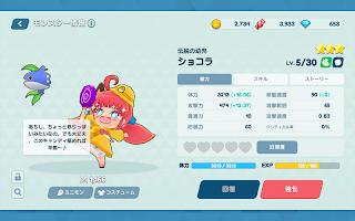 Screenshot 3: ビッグバッドモンスターズ