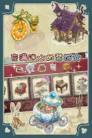 Screenshot 3: 新愛麗絲的不可思議茶會/ New Alice's Mad Tea Party