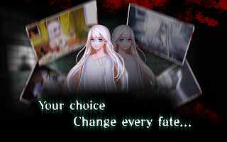 Screenshot 4: Asylum (Horror game)
