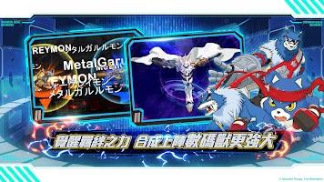 Screenshot 4: Digimon Soul Chaser Season2