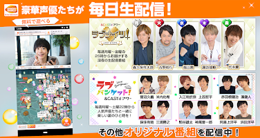 Screenshot 1: &CAST!!! - アニメ・声優好きのための動画アプリ -