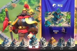 Screenshot 1: 라이즈 오브 킹덤즈 | 글로벌버전