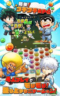 ジャンプチ ヒーローズ 大型アップデート実施! 週刊少年ジャンプの新作パズルゲームRPG