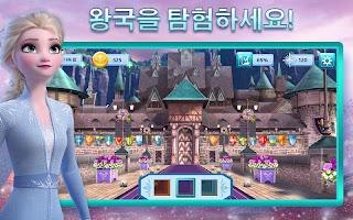 Screenshot 1: 디즈니 겨울왕국 어드벤처