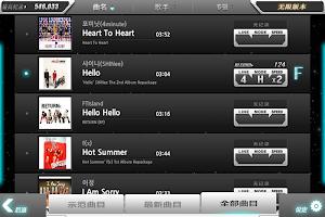 Screenshot 3: BEAT MP3