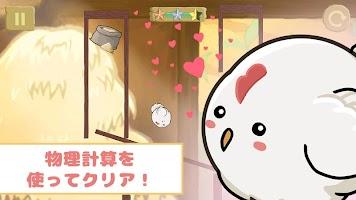 Screenshot 3: ぐるぐる動物