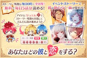Screenshot 4: 夢魔後宮(日文版)