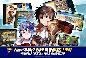 Screenshot 2: 鎖鏈編年史 Chain Chronicle (韓版)
