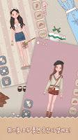 Screenshot 4: 마리의 패션스쿨 1
