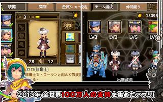 Screenshot 4: 碧空英雄伝