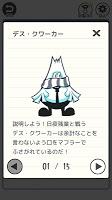 Screenshot 4: THE加班-逃脫遊戲
