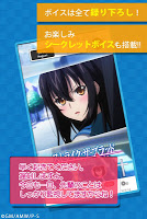 Screenshot 4: 電撃スタンプカレンダー