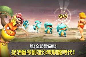 Screenshot 4: 石器時代:起源