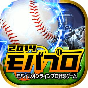 Icon: モバプロ2014 登録無料の本格プロ野球カードゲーム