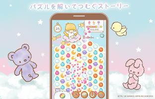 Screenshot 3: Kiki&Lala's Twinkle Puzzle
