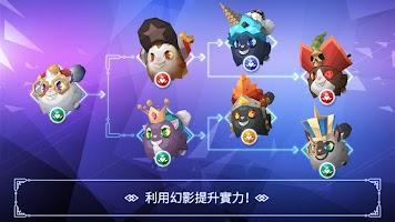 Screenshot 4: 幻影之門: 最後的女武神