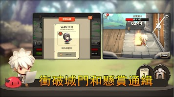 Screenshot 2: 進攻之神
