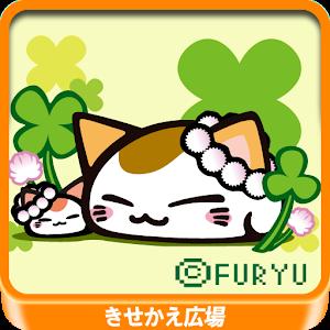Icon: ねむネコ(クローバー) for きせかえ広場