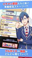 Screenshot 4: 喜劇王子