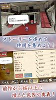 Screenshot 3: 武器投げRPG2 悠久の空島