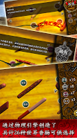 Screenshot 2: Sausage Legend
