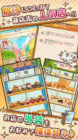 Screenshot 3: Candy Maker 2 -Bakery Begins-