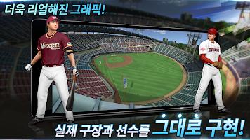 Screenshot 4: 컴투스프로야구2018