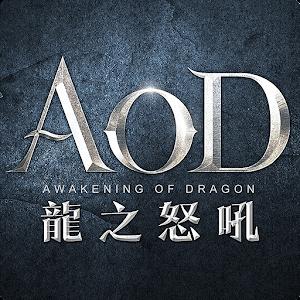 Icon: AOD龍之怒吼