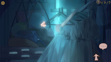 Screenshot 3: 閣樓