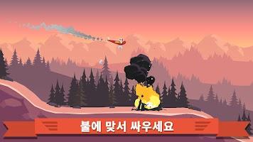 Screenshot 1: Rescue Wings!