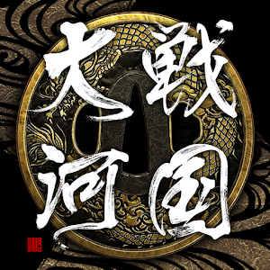 Icon: 戰國大河