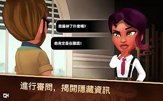 Screenshot 1: 偵探婕茜 - 魔法迷案