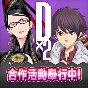 Icon: D×2真・女神轉生 Liberation (中文版)