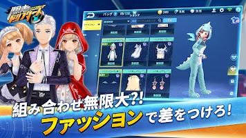 Screenshot 3: 爆走ドリフターズ | 일본버전