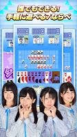 Screenshot 3: STU48 Sevens