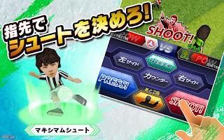 Screenshot 3: SEGA手機版創造球會