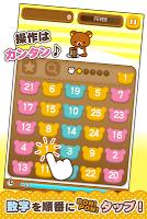 Screenshot 2: 懶懶熊PON!PON!