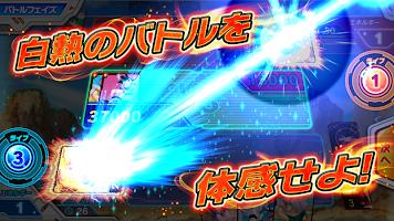 Screenshot 2: 龍珠 IC CARDDASS