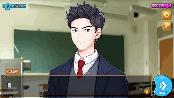 Screenshot 3: [팬픽 빙의글] 선배님의 후배사랑 - 학원로맨스