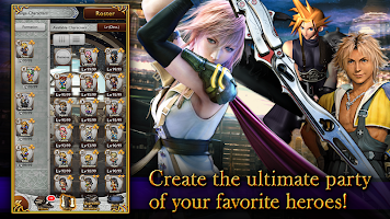 Screenshot 3: FINAL FANTASY Record Keeper (英文版)