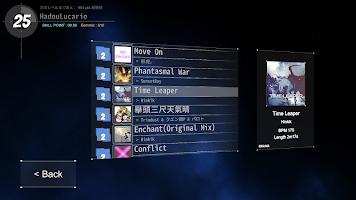 Screenshot 2: DanceRail3