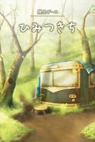Screenshot 1: 탈출게임 비밀기지 | 일본판