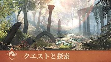 Screenshot 1: The Elder Scrolls: Blades | Japonés