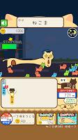 Screenshot 3: ネコのばす。~ねこ交通(株)~