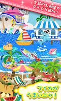 Screenshot 4: にゃんパズル