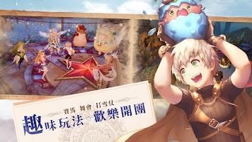 Screenshot 4: 風之國度