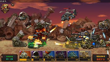 Screenshot 4: Metal Slug Infinity:Idle Game | Japanese