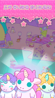 Screenshot 3: 도둑 유니콘 (KleptoCorns)